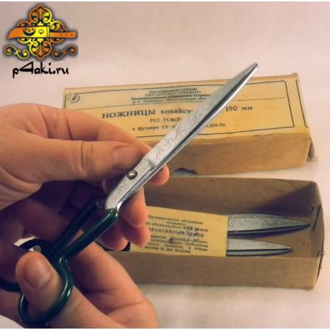 фотография ножниц произведенных в СССР