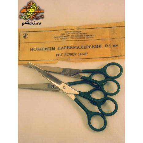 фотография парикмахерских ножниц производства СССР
