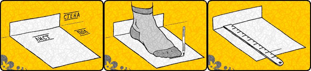 Как подобрать размер? Монгольские сапоги