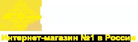 Интернет-магазин p4aki.ru